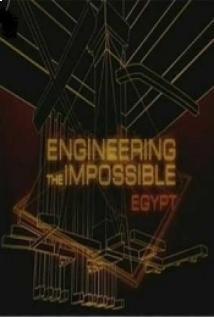 Construir lo Imposible