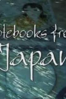 Cuadernos de Japón