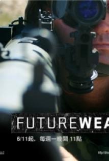 Armas del futuro