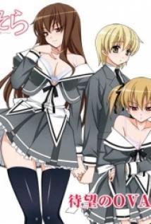 Aki Sora ~Yume No Naka~