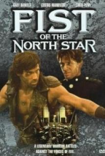 El Puño De La Estrella Del Norte