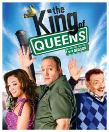El Rey de Queens