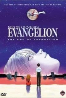 Evangelion Renewall