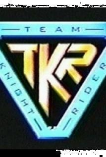 El Equipo Fantástico (Team Knight Rider)