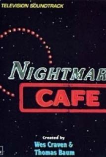 El Café de las Pesadillas (Nightmare Cafe)