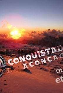 El Conquistador del Aconcagua