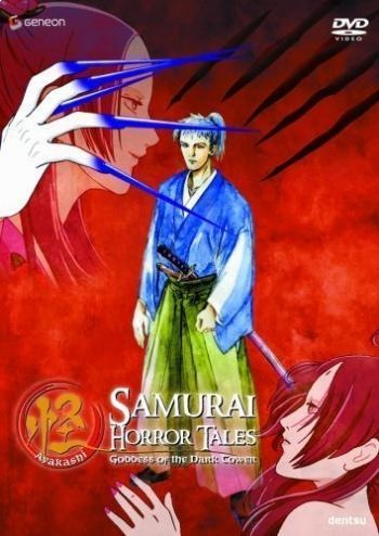 Ayakashi - Samurai Horror Tales