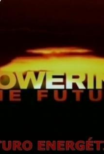 Futuro energético