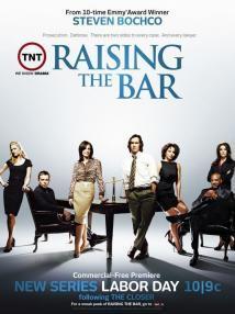 Ganando el juicio (Raising the bar)