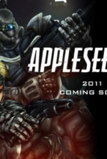 Appleseed XIII (Appurush?do S?t?n)