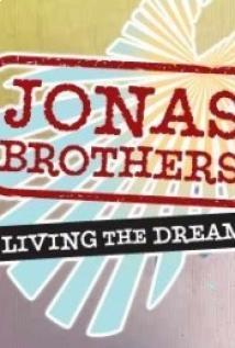 Jonas Brothers Living the dream (Viviendo el sueño)