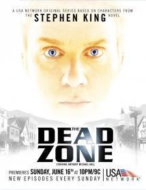 La Zona Muerta