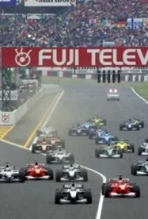 La Gran Aventura De La Fórmula 1