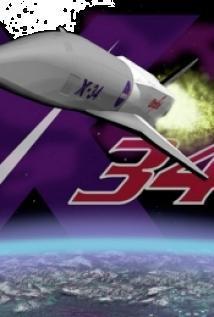 La era de la NASA