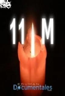 La farsa del 11-M