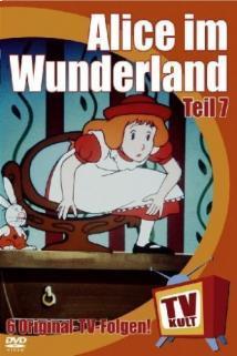 Alica en el país de las maravillas / Alice im Wunderland