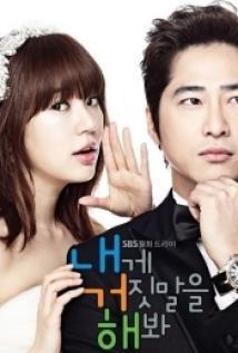 Lie To Me (k-drama)