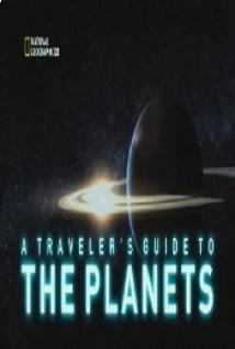 La guia de los planetas del sistema solar