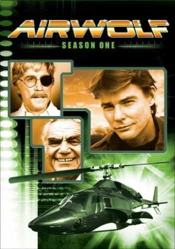 Airwolf (lobo del aire)