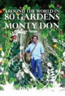 La vuelta al mundo en 80 jardines