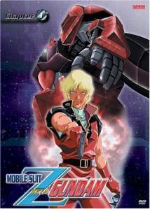 Mobile Suit Zeta Gudam