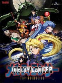 Melty Lancer