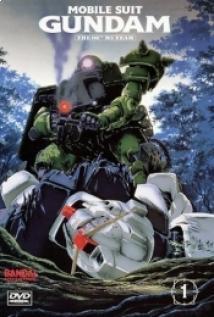 Mobile Suit Gundam: The 8th MS Team