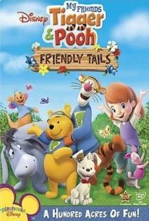 Mis amigos Tigger y Pooh
