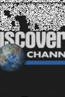 Máquinas Extremas - Discovery Chanel