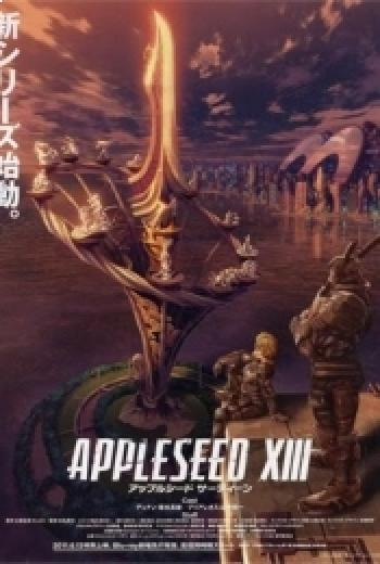 Apleseed XII