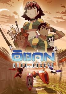 Oban Star Racers