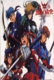Samurai Warriors (Los 5 Samurais)
