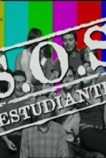 S.O.S. Estudiantes