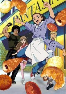 Amasando Ja-pan (Yakitate!! Japan)