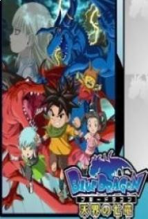 Blue Dragon Tenkai no Shichi Ryuu