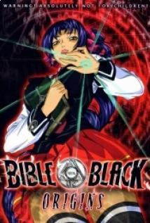 Bible Black Gaiden (Bible Black: Origins)