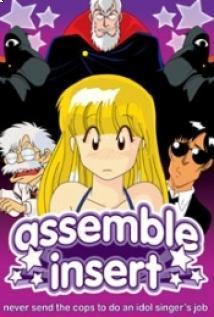 Assemble Insert