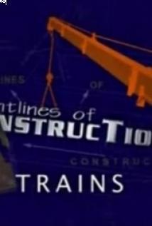 Construcciones vanguardistas