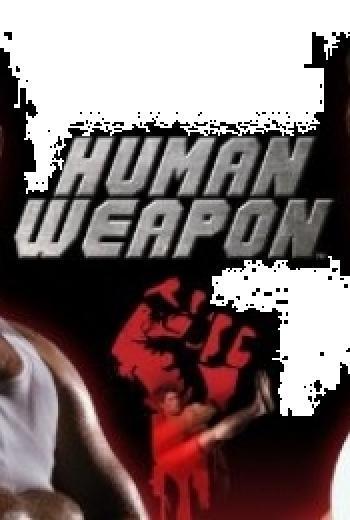 ARMA HUMANA